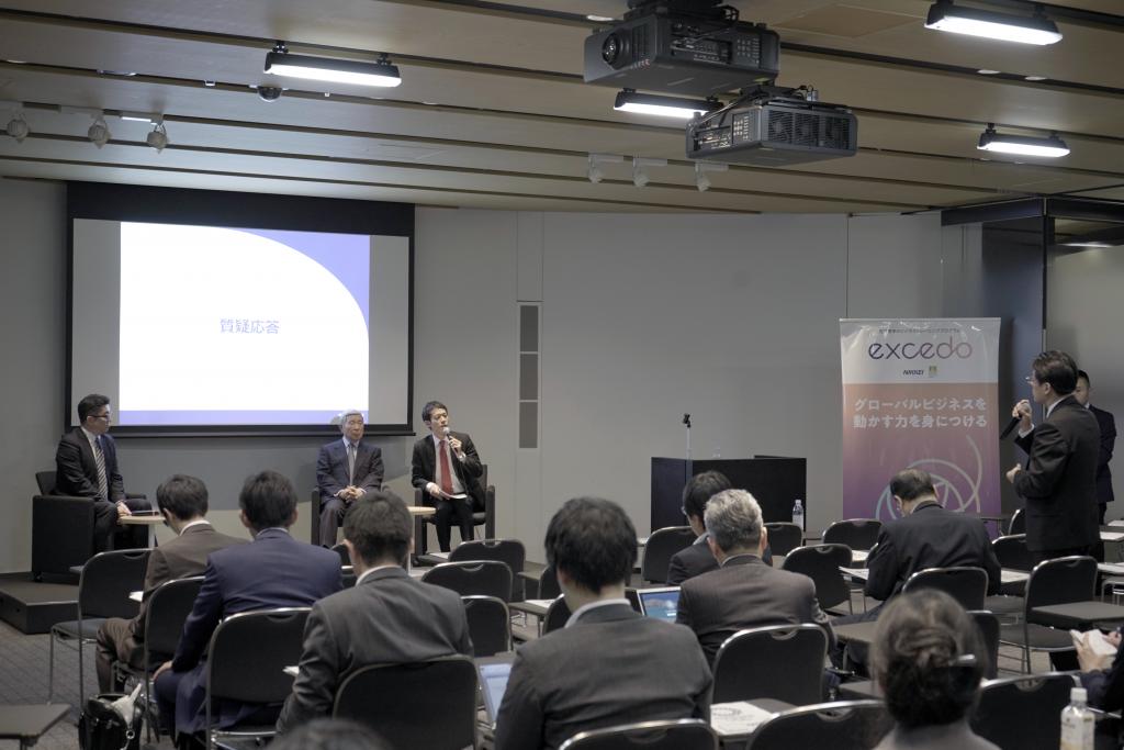 日本経済新聞社様主催セミナー トライオン代表三木雄信登壇