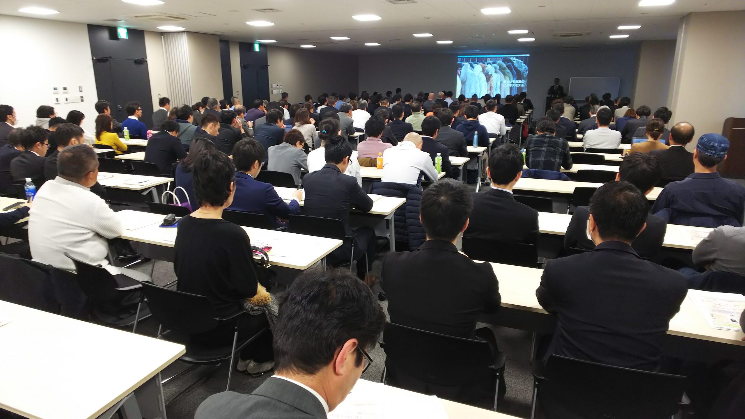トライオン代表三木雄信が中小企業向けセミナーに登壇