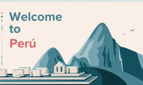 TORAIZオンラインツアー第15回『Dream Now, Travel Laterオンラインツアー』ペルー!