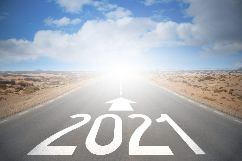 2021年度、英検の日程