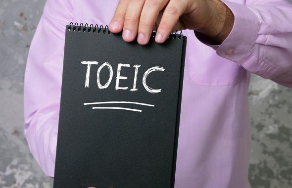 TOEICbridgeとは?TOEICに換算すると何点かも紹介