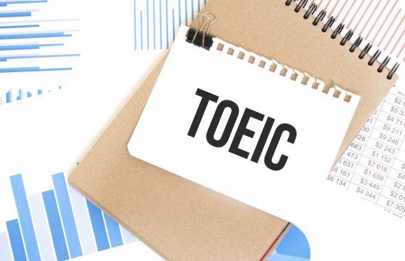 【無料あり】TOEIC単語おすすめアプリ3選【初心者向け】